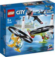 Lentokilpailu – LEGO City
